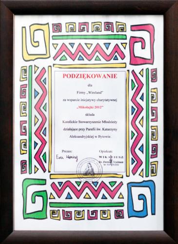 """Wsparcie inicjatywy charytatywnej """"Mikołajki 2012"""""""