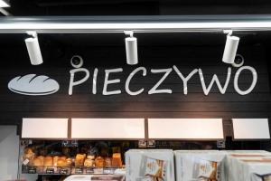 Wireland - Kompleksowe Wyposażanie Sklepów - Delikatesy Gdańskie